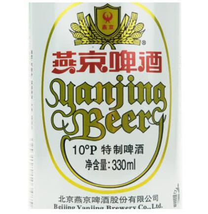 燕京啤酒 10度特制图片、燕京啤酒 10度特制源图片、燕京啤酒 10度特制产品图片、燕京啤酒 10度特制高清图片燕京啤酒 10度特制分享图片、各种燕京啤酒 10度特制图片