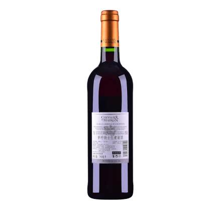 梦特骑士红葡萄酒图片、梦特骑士红葡萄酒源图片、梦特骑士红葡萄酒产品图片、梦特骑士红葡萄酒高清图片梦特骑士红葡萄酒分享图片、各种梦特骑士红葡萄酒图片