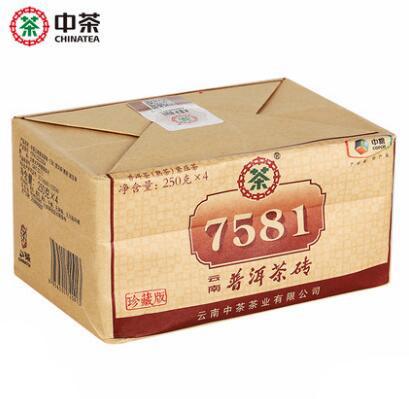 中茶普洱茶 2020年云南普洱熟茶砖经典7581砖茶四片装250g*4 中粮