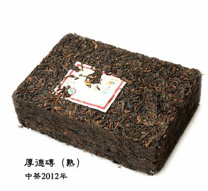 中茶 2012年图片、中茶 2012年源图片、中茶 2012年产品图片、中茶 2012年高清图片中茶 2012年分享图片、各种中茶 2012年图片