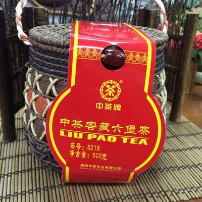 中茶窖藏六堡茶 窖堡箩装六堡茶500g