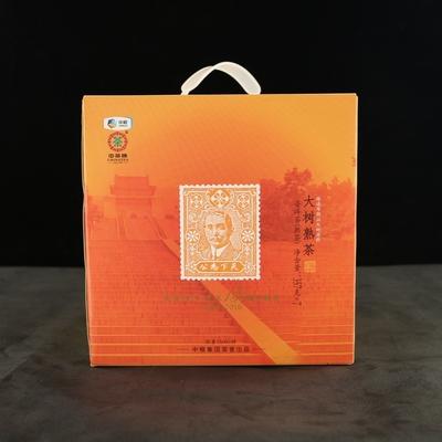 7片中茶高端熟茶纪念孙中山诞辰150周年大树熟茶限量生产