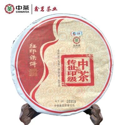 中茶经典大红印 云南普洱茶生茶 2016年传世经典铁饼红印 400克
