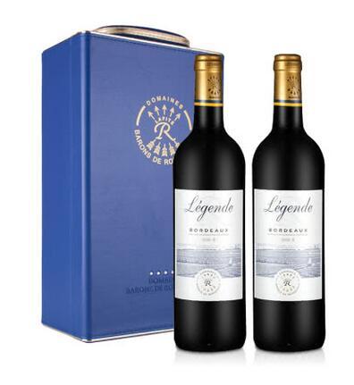 【红酒礼盒】法国红酒拉菲传奇波尔多法定产区红葡萄酒750ml(双支礼盒装)